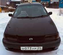 Красноярск Корса 1992