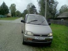 Хабаровск Ванетт Серена 1994