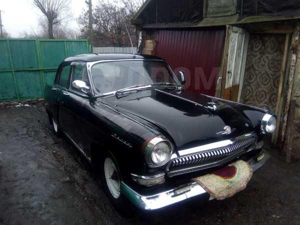 ГАЗ 21 Волга, 1964 год, 90 000 руб.