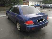 Курган Lancer 2006