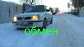 Екатеринбург Ниссан Марч 2000