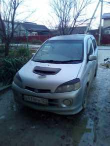 Крымск УРВ 2000