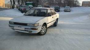 Прокопьевск Спринтер 1989