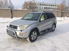 Новосибирск РАВ4 2002