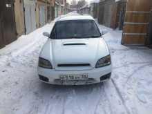 Иркутск Легаси Б4 2003