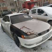 Сургут Марк 2 1995