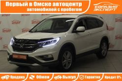Омск CR-V 2015