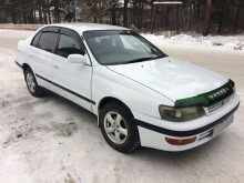 Новосибирск Corona 1994
