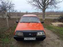 Симферополь 2108 1987