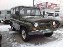 УАЗ 469, 2002 г., Саратов