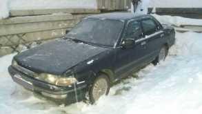Красноярск Карина 1990