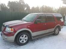 Новосибирск Expedition 2004