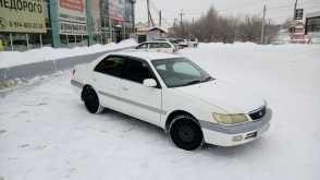 Иркутск Корона Премио 2001