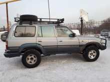 Новосибирск Land Cruiser 1995