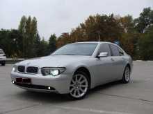 BMW 7, 2004 г., Симферополь