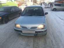Новосибирск Марч 1996