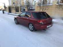 Екатеринбург Импреза 2002