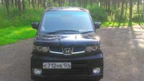Красноярск Zest 2010