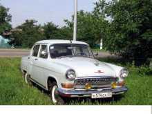Армавир 21 Волга 1962