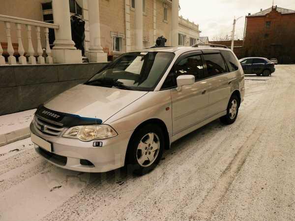 Honda Odyssey, 1999 год, 350 000 руб.