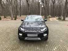Белореченск Range Rover Evoque