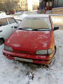 Новосибирск Шарада 1991