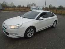 Волгоград C5 2010