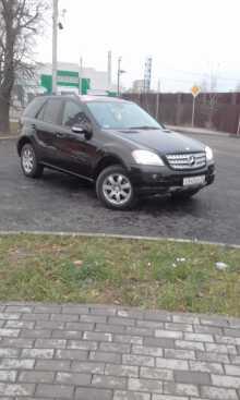 Частные объявления о продаже автомобилей в московской обл саки частные объявления