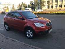 Челябинск Actyon 2011