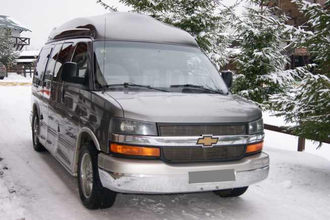 Chevrolet Express, 2005 год, 1 100 000 руб.