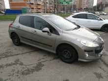 Краснодар 308 2010