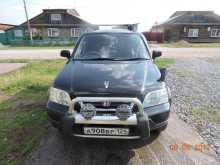 Ачинск CR-V 1998