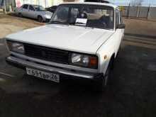 Пятигорск 2105 2005
