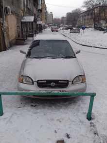 Новосибирск Культус 1998
