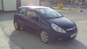 Сочи Corsa 2007
