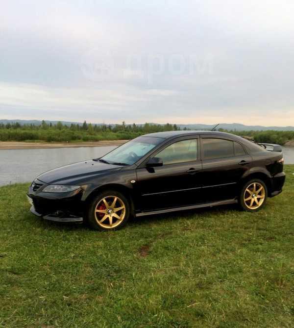 Mazda Atenza, 2004 год, 390 000 руб.