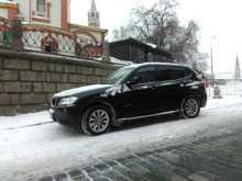 Иркутск X3 2010
