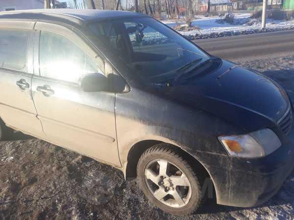 Mazda MPV, 1999 год, 215 000 руб.
