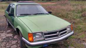 Севастополь Commodore 1979