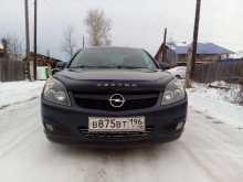 Красноуральск Vectra 2006