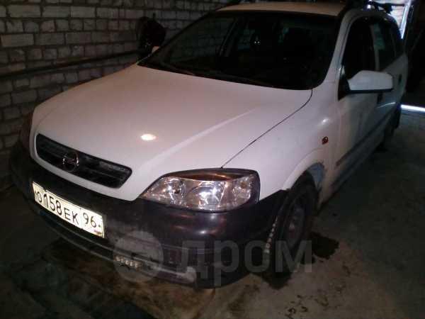 Opel Astra, 1998 год, 90 000 руб.