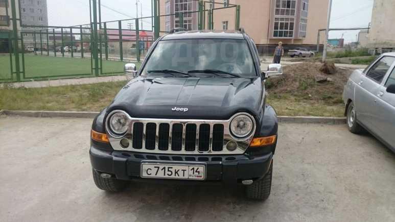 Jeep Cherokee, 2005 год, 550 000 руб.