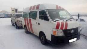 Улан-Удэ Караван 2008
