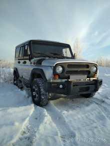 Новосибирск 3151 1999