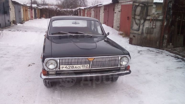 ГАЗ 24 Волга, 1979 год, 60 000 руб.