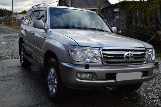Toyota Land Cruiser, 2006 год, 1 499 999 руб.