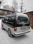 Nissan Vanette, 2007 год, 430 000 руб.