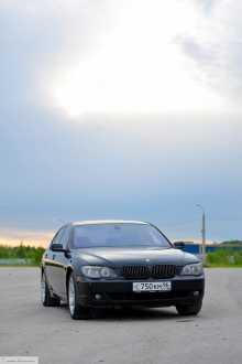 Пермь 7-Series 2005