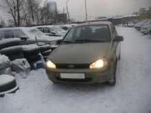 Екатеринбург Калина 2011
