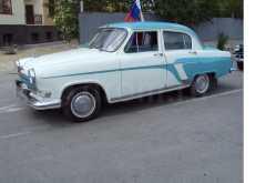 Анапа 21 Волга 1970